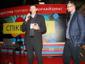 Андрей Кривонос - франчайзинг 06